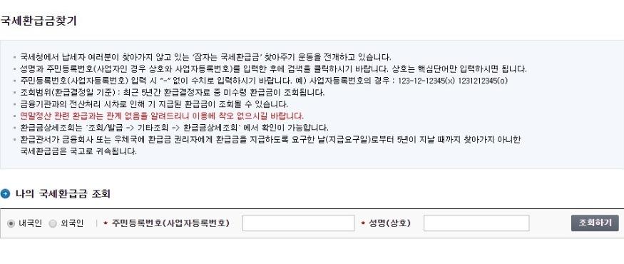 Screenshot 2020-05-26 at 07.17.40.jpg