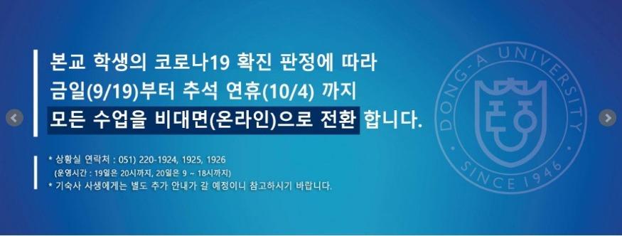 Screenshot_2020-09-20_at_15.12.45.jpg