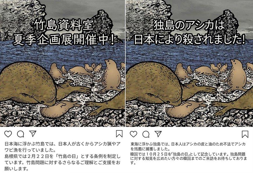 시마네현패러디-1.jpg