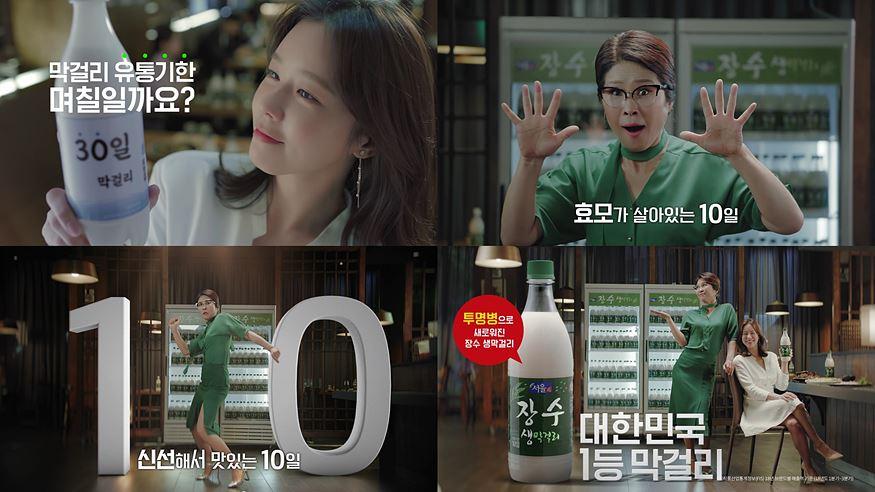 서울장수_배우 황석정, 경수%.jpg